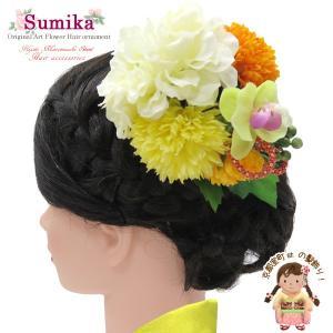 髪飾り 成人式 手作り sumika アートフラワー 髪飾り 3点セット「白 ダリア マム」SMK1000|kyoto-muromachi-st