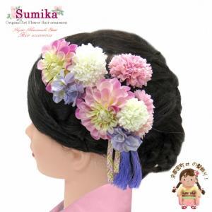 髪飾り 成人式 手作り sumika アートフラワー 髪飾り 4点セット「ピンク マム」SMK1002|kyoto-muromachi-st