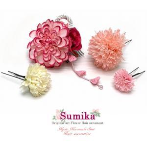 和装 髪飾り 成人式の振袖 卒業式の袴に Sumika アートフラワー髪飾り 4点セット「ピンク系、ローズとマム」SMK1262|kyoto-muromachi-st