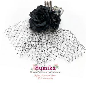 髪飾り 花 和装に sumika オリジナル ヘッドドレス調花髪飾り「ブラック・ビジュー&ローズ」SMK1266|kyoto-muromachi-st