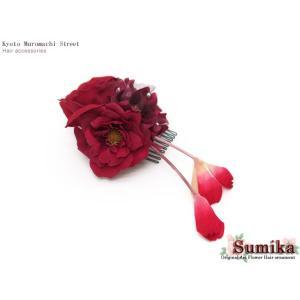 浴衣用 髪飾り(Sumika)手作りアートフラワー 「レッドローズ・花びら下がり」SMK558 kyoto-muromachi-st