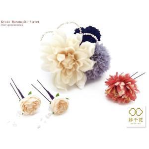 """髪飾り 大人用 """"紗千花(Sachika)"""" 手作りのアートフラワー髪飾り 4点セット「ホワイト バラにパール」SPF538 kyoto-muromachi-st"""