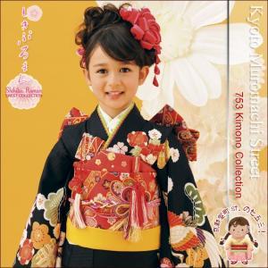 七五三 着物 7歳 フルセット 式部浪漫 ブランド 古典柄 子供着物 結び帯セット 合繊「黒地 鶴と牡丹」SR17-04ful|kyoto-muromachi-st