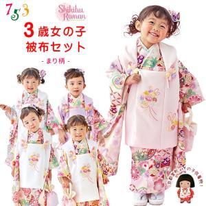 七五三 着物 3歳 式部浪漫 2020年新作 女の子の被布コートセット(合繊)「選べる5色-梅柄-」SR3pa|kyoto-muromachi-st