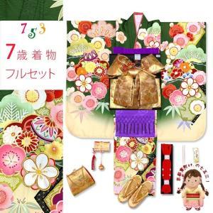 2020年新作 式部浪漫 ブランド 七五三 7歳 女の子用 着物 フルセット 絵羽柄の着物 結び帯セット 合繊「緑xクリーム、古典 鞠」SR7pe2-2004d105MM|kyoto-muromachi-st