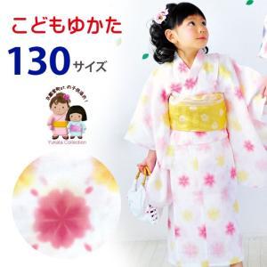 こども浴衣 式部浪漫 ブランド キッズ浴衣 レトロ柄 女の子 適応身長130cm前後「白地、雪 ピンク」SRYa-13-P18|kyoto-muromachi-st