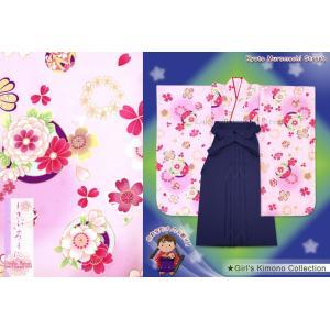 卒園式・入学式 七五三に 式部浪漫ブランドの女の子用 四つ身の着物(合繊)「ピンク 梅に花輪」と定番の無地袴「紺」のセットSSB01mmk|kyoto-muromachi-st