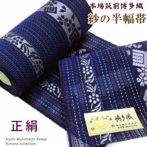 夏物在庫処分セール!20%OFF 浴衣 レディース 単品 フリーサイズの女性浴衣「紫系、藤」TYF726|kyoto-muromachi-st