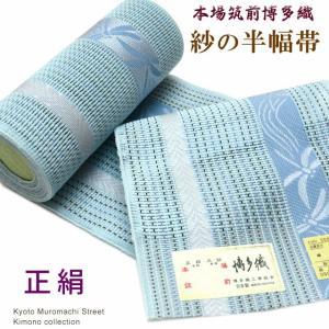 夏物在庫処分セール!20%OFF 浴衣 レディース 単品 フリーサイズの綿麻の女性浴衣「生成り、コスモス」TYF728|kyoto-muromachi-st