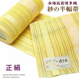 夏物在庫処分セール!20%OFF 浴衣 レディース 単品 フリーサイズの女性浴衣「ピンク系、バラ」TYF733|kyoto-muromachi-st