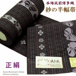 夏物在庫処分セール!20%OFF 浴衣 レディース 単品 フリーサイズの綿麻の女性浴衣「群青、琉球紅型風柄」TYF734|kyoto-muromachi-st