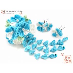 髪飾り 成人式の振袖に 鈴音屋 つまみ細工の髪飾り かんざし 3点セット「水色×白」SZN928|kyoto-muromachi-st