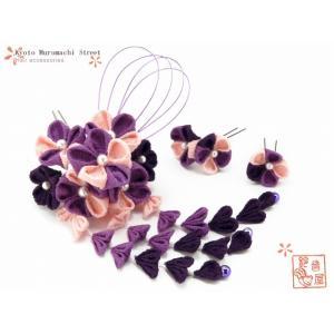 髪飾り 成人式の振袖に 鈴音屋 つまみ細工の髪飾り かんざし 3点セット「紫×ピンクベージュ」SZN930|kyoto-muromachi-st