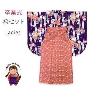 卒業式 袴セット 女性用 二尺袖着物 ショート丈 金襴袴 2点セット 合繊「紫、縦枠と花輪」T2K1428-11KR03|kyoto-muromachi-st