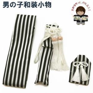 七五三 小物セット 5歳 男の子 角帯 懐剣 お守り 3点セット「黒 縞」T3Kset03|kyoto-muromachi-st