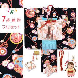七五三 着物 7歳 フルセット 2020年新作 総柄の女の子用 子供着物 結び帯セット(合繊)「黒地、おもちゃ箱」T7K-2016f21ZZ kyoto-muromachi-st