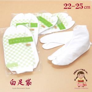 足袋 レディース テトロン ブロード 四枚こはぜ 女性足袋 選べるサイズ(22cm−25cm)「白」tabi|kyoto-muromachi-st