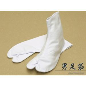 白足袋 たび 男性用25.0cm-28.0cm「白」tabiMN|kyoto-muromachi-st