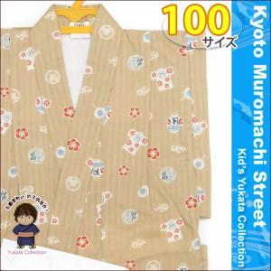 子供浴衣 男の子浴衣 日本製 100サイズ 砂色系、江戸っ子 TBY10-390|kyoto-muromachi-st