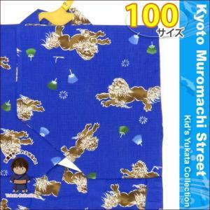 子供浴衣 男の子浴衣 100サイズ 青、うちわと唐獅子 TBY10-396|kyoto-muromachi-st