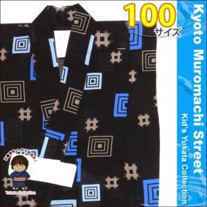 子供 浴衣 平織の男の子浴衣 100cm「黒 四角」TBY10-420|kyoto-muromachi-st
