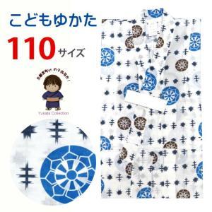 子供 浴衣 平織の男の子浴衣 110サイズ「白地、源氏車」TBY11-419|kyoto-muromachi-st