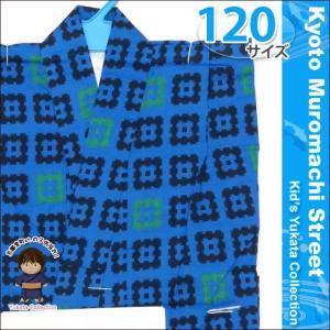 夏物在庫処分セール!20%OFF 子供浴衣 男の子 120サイズ 青、井桁 TBY12-232|kyoto-muromachi-st