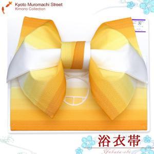浴衣 帯 レディース 作り帯 単品 グラデーション リボン結び 浴衣帯「黄色」TDB-01|kyoto-muromachi-st