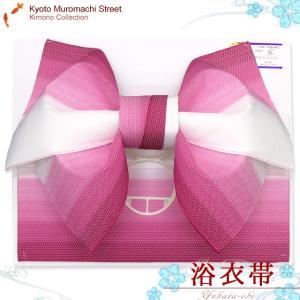 浴衣 帯 レディース 作り帯 単品 グラデーション リボン結び 浴衣帯「ワイン」TDB-04|kyoto-muromachi-st