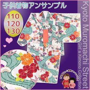 子供 着物 アンサンブル お正月に 着物と羽織 4点セット 選べるサイズ(110 120 130)「緑 牡丹に松」TGEset21|kyoto-muromachi-st