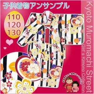 子供 着物 アンサンブル お正月に 着物と羽織 4点セット 選べるサイズ(110 120 130)「黒 橘に牡丹」TGEset24|kyoto-muromachi-st