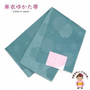 浴衣帯 ゆかた帯 単(ひとえ)の半幅帯 リバーシブル「くすんだ青緑、雪輪」TGO270|kyoto-muromachi-st