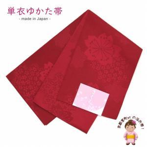 浴衣帯 ゆかた帯 単(ひとえ)の半幅帯 リバーシブル「エンジ、桜」TGO275|kyoto-muromachi-st