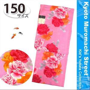 浴衣 子供 150 女の子 ジュニアサイズ 子供浴衣 150cm「ピンク 薔薇」TGY15-484|kyoto-muromachi-st