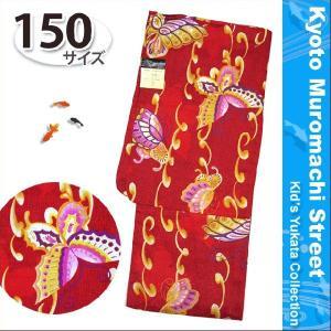 浴衣 子供 150 女の子 ジュニアサイズ 子供浴衣 150cm「エンジ 蝶」TGY15-487|kyoto-muromachi-st