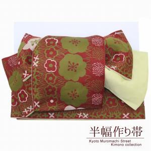 半幅帯 作り帯 着物 浴衣に リボン返しの結び帯 合繊「エンジ 梅」THM397|kyoto-muromachi-st