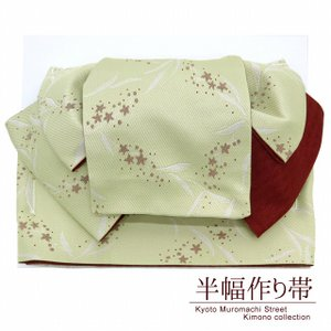 半幅帯 作り帯 着物 浴衣に リボン返しの結び帯 合繊「薄黄緑 小花」THM398|kyoto-muromachi-st