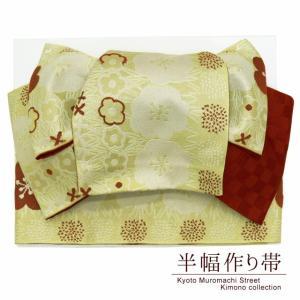半幅帯 作り帯 着物 浴衣に リボン返しの結び帯 合繊「淡黄色系 梅」THM418|kyoto-muromachi-st