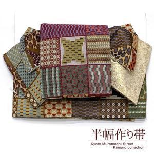 半幅帯 作り帯 着物 リボン返し結び帯 合繊「赤茶系、小紋パッチ」THM441|kyoto-muromachi-st