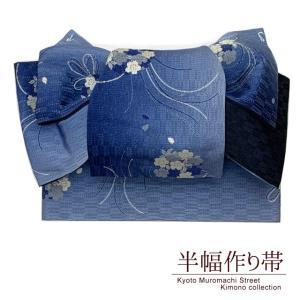 半幅帯 作り帯 付け帯 リボン返しの結び帯(合繊)「青系ぼかし、桜」THM447|kyoto-muromachi-st