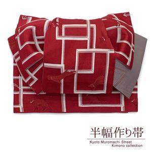 半幅帯 作り帯 付け帯 リボン返しの結び帯(合繊)「エンジ、四角に猫」THM454|kyoto-muromachi-st