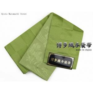 浴衣 帯 レディース 単品 半幅帯 市松柄 博多織 浴衣帯 小袋帯「薄抹茶」TKB038|kyoto-muromachi-st