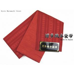 浴衣 帯 レディース 単品 半幅帯 献上柄 博多織 浴衣帯 小袋帯「レンガ色」TKB045|kyoto-muromachi-st