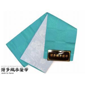浴衣 帯 レディース 単品 半幅帯 市松柄 博多織 浴衣帯 小袋帯「エメラルド」TKB050|kyoto-muromachi-st