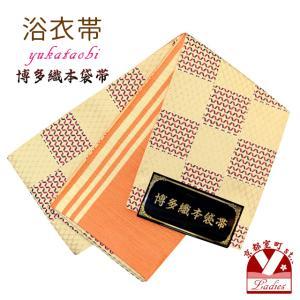 浴衣帯 市松柄の小袋帯作り帯 日本製「クリーム系」TKB055 kyoto-muromachi-st