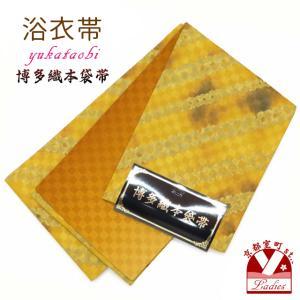 浴衣 帯 レディース 博多織 本袋帯 絞り調の半幅帯 単品「黄土系 花柄」TKB064|kyoto-muromachi-st