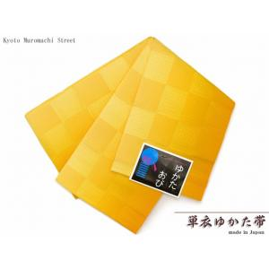 浴衣 帯 レディース 単品 半幅帯 一重帯 浴衣帯 平帯「黄色 ぼかし」TKB205 kyoto-muromachi-st