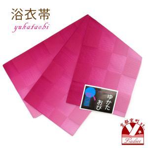 浴衣 帯 レディース 単品 半幅帯 一重帯 浴衣帯 平帯「ワイン ぼかし」TKB206 kyoto-muromachi-st