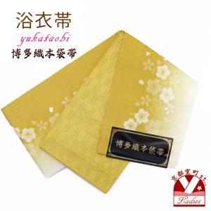 浴衣 帯 レディース 単品 半幅帯 博多織 浴衣帯 小袋帯「黄色系 桜」TKB800|kyoto-muromachi-st
