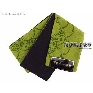 浴衣 帯 レディース 単品 半幅帯 しじら織 浴衣帯 小袋帯「抹茶」TKB939|kyoto-muromachi-st